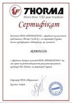 Сертификат дилера Термаплюс